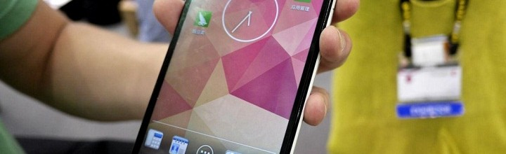 HTC One Max Features Fingerprint Scanner and Bigger Screen