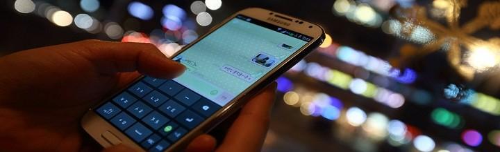 Samsung Profits Declining as Growth Slows