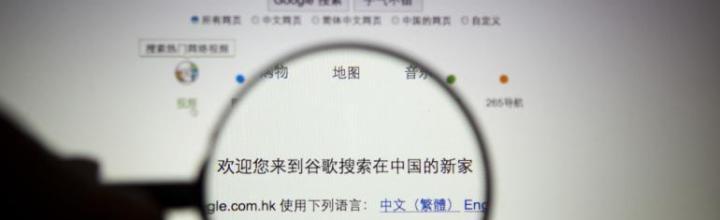 Chinese State Media Blames Google for Gmail Shutdown