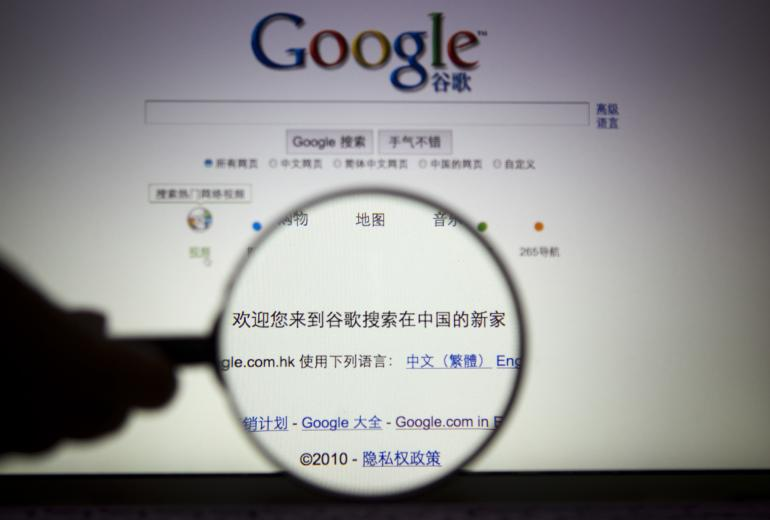 Chinese State Media Blames Google for Gmail Shutdown