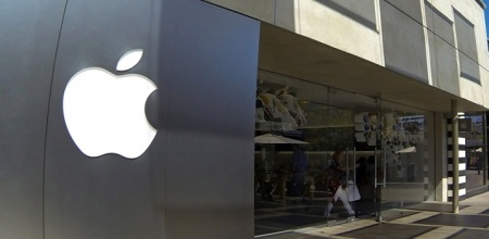 Apple Facing Second Suit from Victorious Patent Firm
