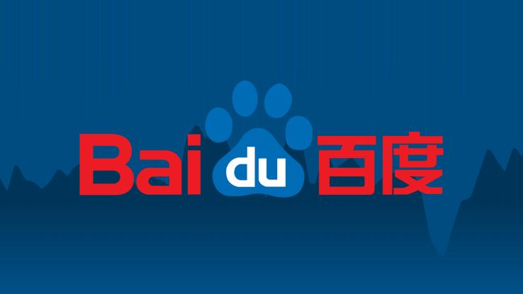 Analysis Fun to Use with Baidu Pay Per Click
