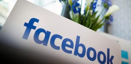 Facebook Revenue Surpasses Expectations