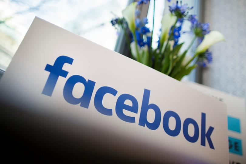 Facebook Revenue Surpasses Expectations