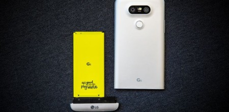 Reviewing The New Mobile By LG: LG G5