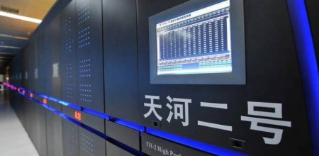 Japan Planning to Build a Supercomputer