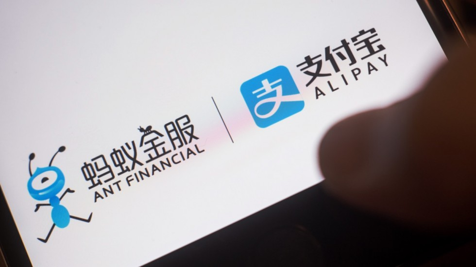 China's Ant Financial Group to Raise Fundraising Target